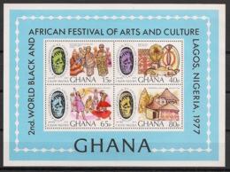 Ghana - 1977 - Bloc Feuillet BF N°Yv. 67 - Art Et Culture - Neuf Luxe ** / MNH / Postfrisch - Ghana (1957-...)