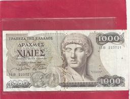 GREECE RE¨PUBLIC . 1.000 DRACHMAI . 1-7-1987 . N° 15B 223721  .  2 SCANES - Grèce