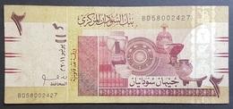 EM - Sudan 2 Pounds Banknote 2011 #BD58002427 - Sudan