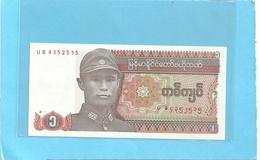 CENTRAL BANK OF MYANMAR . 1 KYAT . 1990 . N° UB 4352515  .  2 SCANES - Myanmar