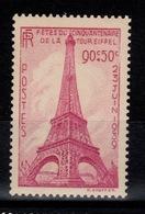 YV 429 Tour Eiffel N** Cote 17 Euros - France