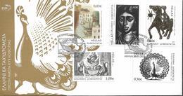 2011 Griechenland Mi. 2594-8 FDC . Griechische Graveure Des 20. Jahrhunderts - FDC