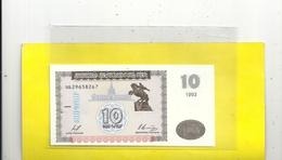 .  2 SCANES - Monnaies & Billets