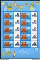 Feuillet Personnalisé F3431 C'est Un Garçon (timbres Personnalisés) Neuf** - Personalized Stamps