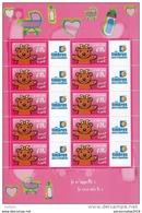 Feuillet Personnalisé F3432 C'est Une Fille (timbres Personnalisés) Neuf** - Personalized Stamps