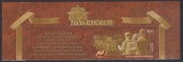 2815 Mih 2593 Russia Stamps World War II Liberation Poland Concentration Camp Auschwitz Wisla Oder Offensive Operation - 1992-.... Federazione