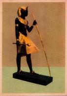 POSTAL ANTIGUA DE EGIPTO. KING TUTANKHAMUN'S TREASURES 1353 - 1344 B.C. Nº205. (1019). - Historia