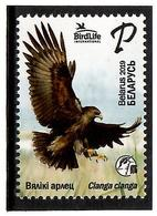 Belarus .2019 Fauna. Bird Of The Year. Greater Spotted Eagle.1v:P - Belarus