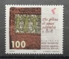 Bosnie-Herzégovine 1993 / Yvert N°1D / ** - Bosnie-Herzegovine