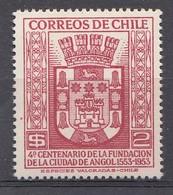 CHILI 1954 Mi.nr. 490  400.Jahr-Feier Der Gründun Der...  NEUF Sans CHARNIERE / MNH / POSTFRIS - Cile