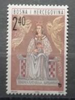 Bosnie-Herzégovine 1996 / Yvert N°16 / ** - Bosnie-Herzegovine