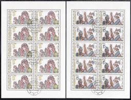CZECH  REP.  Michel  182/83  MINI SHEET Very Fine Used - Tchéquie