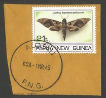PAPUA NEW GUINEA. BUTTERFLIES. ALOTAU POSTMARK. USED - Papua New Guinea