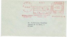 ESPAGNE ENVELOPE EMA - SAN FRANCISCO JAVIER - APOSTOL DEL JAPON - JESUITAS 1980 - Christianisme