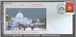 Guru Nanak Jhira Saheb,Sikh Shrine,Gurudwara Shri Guru Nanak Devji Sikhism Religion Special Cover, Inde Indien - Hinduism