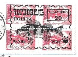 TCHERNOBYL UKRAINE 1993 - SURCHARGE WWF LE PANDA SURCHARGE DE LA VILLE UN POISSON, SUR BLOC DE 4 DE L URSS, A VOIR - W.W.F.