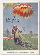 QSL Card Amateur Radio CB 4 April 1963 USSR Parachutism Parachuting Parachutisme Moskow Russia CCCP - Radio Amateur