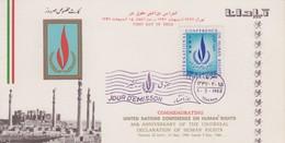 Carte Maximum  1er  Jour    IRAN    Droits  De  L' Homme    1968 - Iran