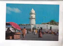 CPM DJIBOUTI , LA GRANDE MOSQUEE - Djibouti