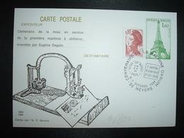 CP EP LIBERTE 1,60 TOUR EIFFEL + TP LIBERTE 0,10 OBL.6-7 OCTOBRE 1984 58 NEVERS MACHINE DAGUIN - Post
