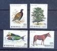 CYPRUS 1979 Flora And Fauna Bird Fish Tree Donkey  MNH** Vl. 329 / 332 - Neufs