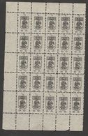 ITALY - FIUME - UNKNOWN SHEET - ANGELUS2 - ONLY ORIGINAL STAMPS - Fiume