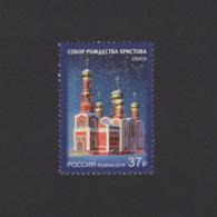 RUSSIA 2019, Khristorozhdestvenskiy Sobor, Omsk, Church, Architecture, MNH - Nuevos