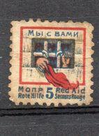 Revenue Cinderella Stamp MOPR International Red Aid - Fiscales