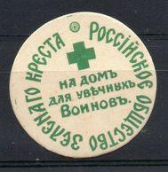 Revenue Cinderella Stamp Russian Green Cross Society - 1857-1916 Empire