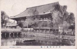 Shitennoji Temple Circulée En 1923 Voir Verso - Andere
