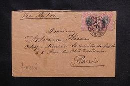 BRÉSIL - Enveloppe Pour La France Par Voie De Lisbonne -  L 52533 - Briefe U. Dokumente