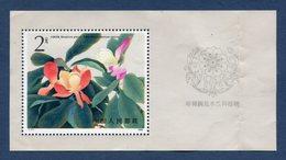 Chine - YT Bloc N° 40 - Neuf Avec Charnière - Plié - 1986 - 1949 - ... Volksrepubliek