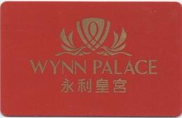 Carte De Membre Casino : Wynn Palace Macau Macao 永利皇宮 - Cartes De Casino