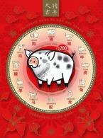 Argentina 2019 Year Of Pig Year Of Pig SS MNH - Ungebraucht