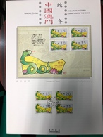 MACAU  2013 ATM LABELS LUNAR YEAR OF THE SNAKE COMPLETE BOTTOM SET ON INFORMATION SHEET - 1999-... Chinese Admnistrative Region