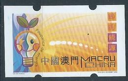 MACAU ENERGY SAVING 2006 ATM LABELS ERROR PRINT - VALUE OMMITED - 1999-... Chinese Admnistrative Region