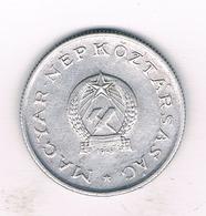 1 FORINT 1949  HONGARIJE/1046/ - Hongrie