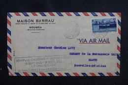 NOUVELLE CALÉDONIE - Enveloppe De Nouméa Pour Santo En 1950 Affranchissement Plaisant, Cachet Commémoratif - L 52568 - Lettres & Documents