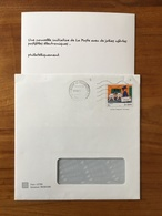 PAP - PRET A POSTER Avec Vignette LE VOYAGE D'UNE LETTRE - Ayant Circulé - 2006 - Postal Stamped Stationery