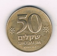 50 SHEQALIM  1984-1985 ISRAEL /1059/ - Israele