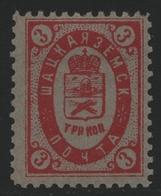 Russia - Zemstvo - Schatzk - Schmidt # 20 / Chuchin # 14 - Unused - Zemstvos