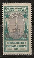 Russie 1926 N° Y&T :  358 ** - Nuovi