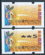 MACAU ENERGY SAVING 2002 ATM LABELS 50 AVOS NAGLER MACHINE ERROR PRINTING-BROKEN RIBBON (IRON PRINT) RARE - 1999-... Chinese Admnistrative Region
