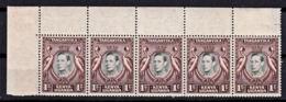 A5379 KENYA, UGANDA & TANGANYIKA 1938, SG 131  1c Definitive, Unmounted Mint Corner Strip, Mounted On Top Margin - Kenya, Uganda & Tanganyika