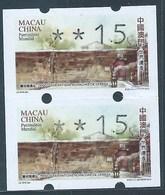 MACAU 2013 WORLD HERITAGE REPRINT ISSUE PAIR OF 1.50 PATACA, ERROR CUTTING - 1999-... Chinese Admnistrative Region