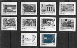 GREECE 2019 Special Edition, Commemorative Booklet MARATHON DAM, 10 Selfadhesive Stamps All Different, MNH UNUSED - Greece