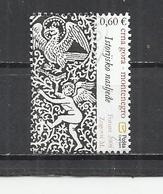 MONTENEGRO 2008 - ARM AND EAGLE - POSTALLY USED OBLITERE GESTEMPELT USADO - Montenegro