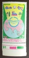 Pakistan 1991 Asian Development Bank MNH - Pakistan