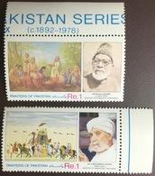 Pakistan 1991 Painters MNH - Pakistan