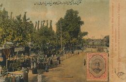 Feu Artifice 2eme Anniversaire De La Constitution Teheran. Meched Via Siberia To Cuba Edit Kachani. Orbelian Armenia - Iran